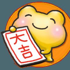 福招く*金色ふくふくカエル【年末年始】