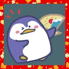 ペンギンの「み~」