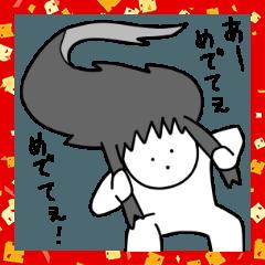[LINEスタンプ] 日本人モブの年末年始
