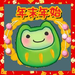 カエルのお天気【年末年始】