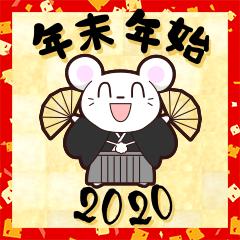 【年末年始】2020・子年・年賀スタンプ