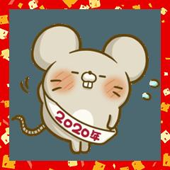 年末年始スタンプ☆子(ねずみ)