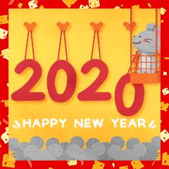 水彩えほん【年末年始2020編】