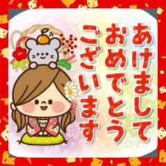 かわいい主婦の1日【年末年始編3】
