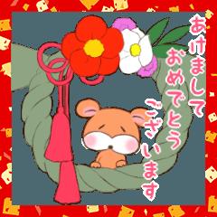 動く年賀状2020~あけおめネズミ