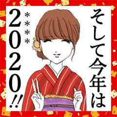 着物ガールで新年のご挨拶★名入れ可能★