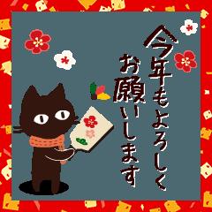 [LINEスタンプ] 動く!大人かわいい絵本の猫3[年末年始]