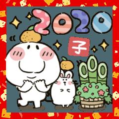 まるぴ★年末年始2020