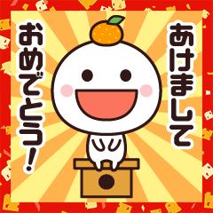 [LINEスタンプ] 年末年始に使いやすいシンプルさん☆