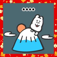 くま吉と子年のあけおめカスタム!2020年版