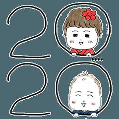 [LINEスタンプ] にこあじ2020!新年カスタムスタンプ