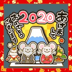 【新年の御挨拶に】慶び飛び出す年賀状
