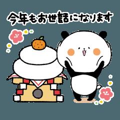 [LINEスタンプ] 年末年始♡敬語で親切なまんまるパンダ7.1