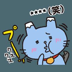 しずな〜び カスタムスタンプ☆1