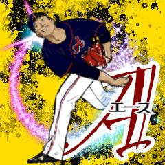 野球バカ2 A…エースのキミに贈る!