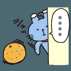しずな〜び カスタムスタンプ☆2