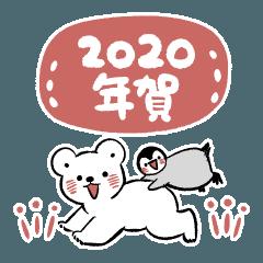 [LINEスタンプ] 極地の年賀2020