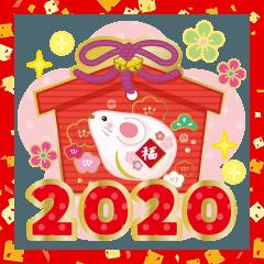 開運☆大人かわいい子年の年賀状【2020】