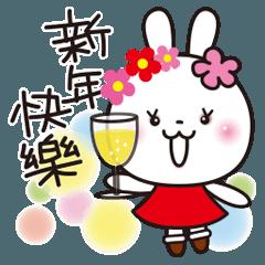 お正月♥️きらきら花うさちゃん_中国繁体