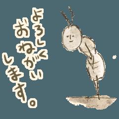 ゆるふわ昆虫図図鑑(ゆるスタンプ)
