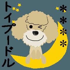 愛犬家のカスタムスタンプ*トイプードル