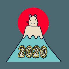 お正月、令和、2020。
