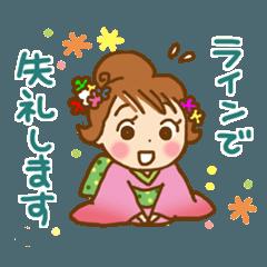 かわいい主婦が使う【年末年始】のご挨拶!