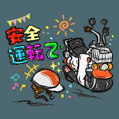 昭和のミニバイクスタンプ