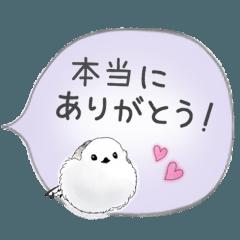 シマエナガ(ひとこと・線画)