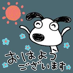 犬のバウピー3(挨拶編)
