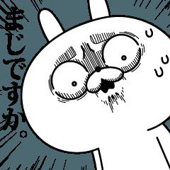 【修正版】激しく動く!顔芸うさぎ2