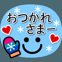 【動く❤️ハート】シンプルフェイス