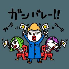 [LINEスタンプ] 白い小人シリーズ2 -応援編-