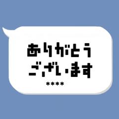 シンプル吹き出し【カスタム】