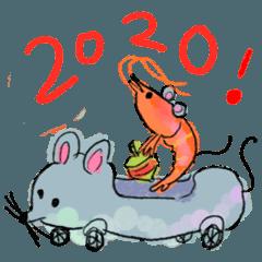 2020年のエビちゃん
