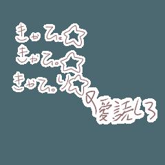 【ぴえんスタンプ】
