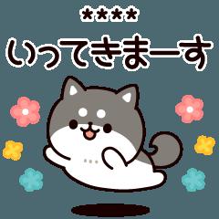 修正版 お返事シバイヌくん カスタムver.