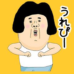 動くよ!ちょーカワユススタンプ 01