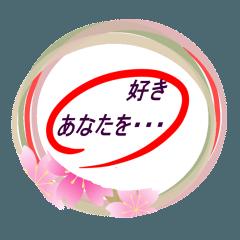 喜び by mizumachi