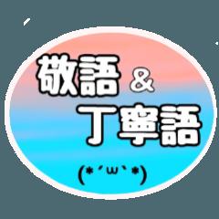[LINEスタンプ] ハワイなグラデとシンプル顔文字 敬語ver