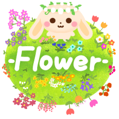 -Flower- お花の詰め合わせ