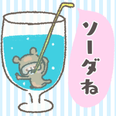 [LINEスタンプ] 死語とダジャレを使うクマ