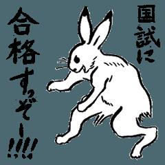 シータオ作【鍼灸鳥獣戯画図】弐ノ巻