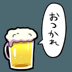 しゃべるビール