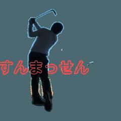 じぃゴルフ