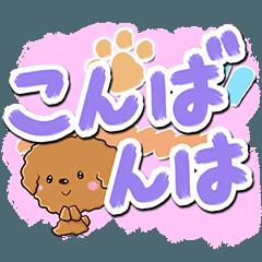 トイプードル【油絵編】