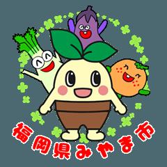くすっぴーとゆかいな野菜たち