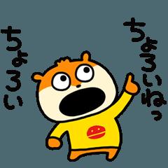 [LINEスタンプ] とくいげこねずみ (1)
