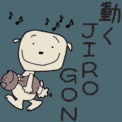 動く☆ゆるい犬キャラ [ジロゴン] スタンプ