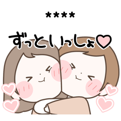 まるいすたんぷ Love♡【カスタム】